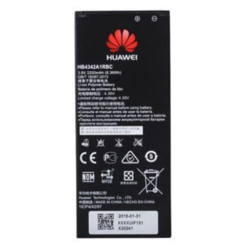 Oryginalna bateria HB4342A1RBC do HUAWEI Y6 Honor 4A 2200mAh
